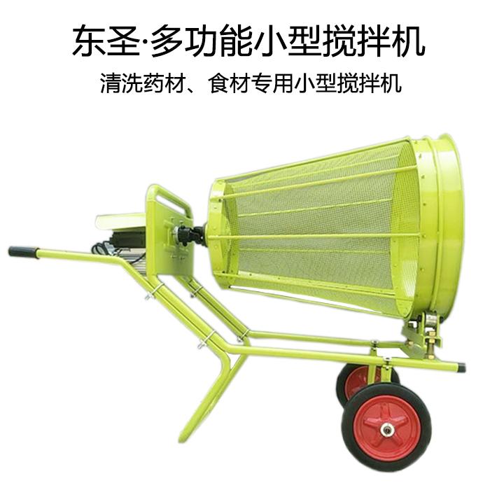 220v搅拌机小型搅拌装置设计方案<小型搅拌机厂家>
