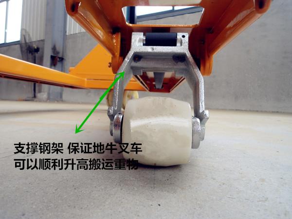 地牛厂家展示地牛产品细节工艺--河北东圣吊索具制造有限公司--小型搅拌机|石材夹具|液压堆高车|手动叉车