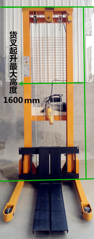 手动液压装卸车整机高度宽度尺寸详细标注图--河北东圣吊索具制造有限公司--石材夹具_小型搅拌机_手动叉车_液压堆高车
