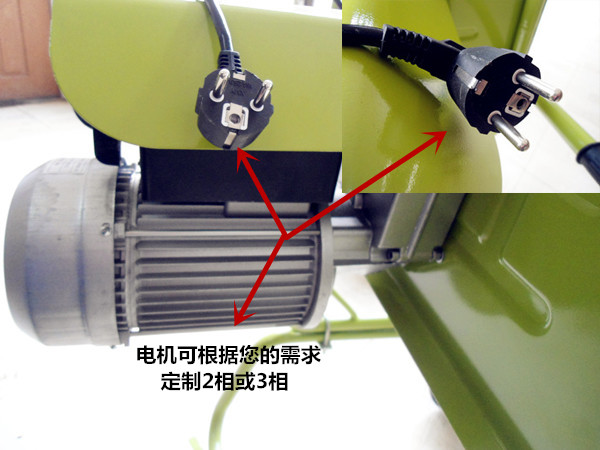 地式正反转自动卸料小型搅拌机电机