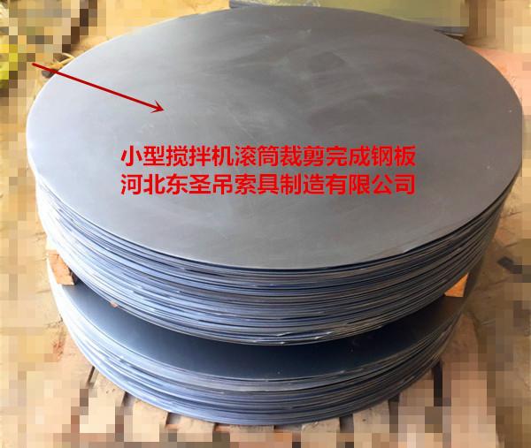 45号钢材优质小型搅拌机材质