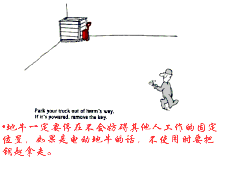 河北东圣吊索具手动液压车生产厂家