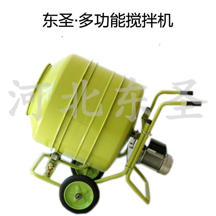 小型水泥搅拌机-河北东圣吊索具制造有限公司
