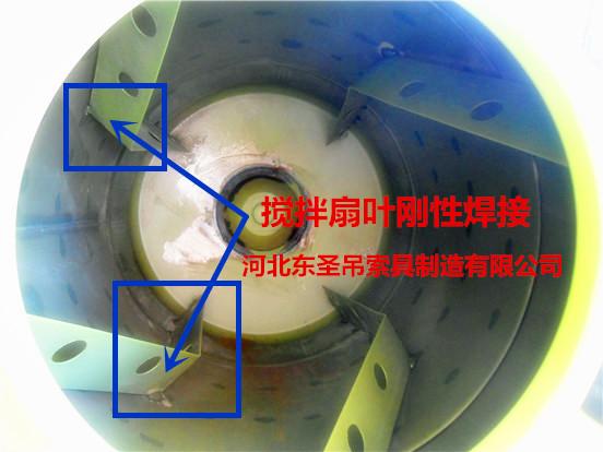 小型搅拌机搅拌扇叶刚性焊接链接细节标注图示