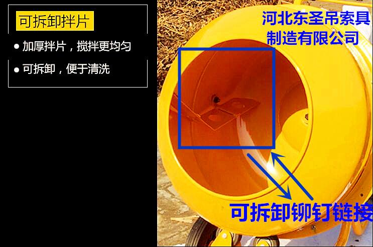 小型混凝土搅拌机扇叶铆钉链接细节图示标注