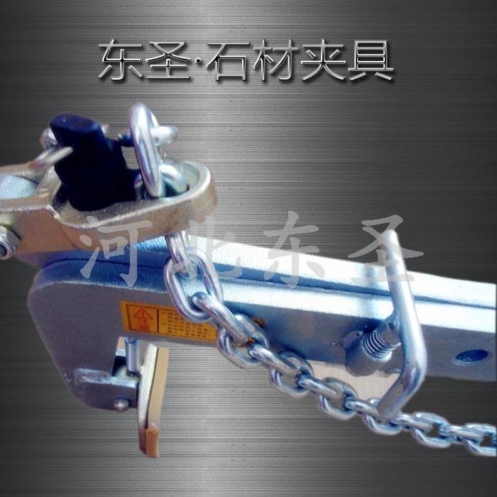 F型石材夹具工装夹具大全安全栓--河北东圣吊索具制造有限公司--小型搅拌机|石材夹具|液压堆高车|手动叉车