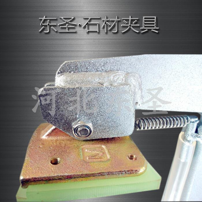 F型石材夹具大全夹皮焊接细节展示--河北东圣吊索具制造有限公司--小型搅拌机|石材夹具|液压堆高车|手动叉车