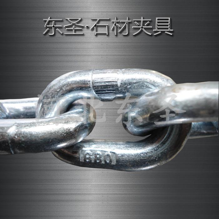 F型石材夹具大全G80链条环链展示--河北东圣吊索具制造有限公司--小型搅拌机|石材夹具|液压堆高车|手动叉车