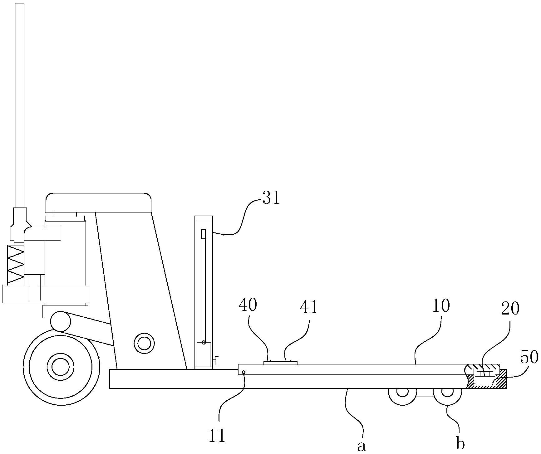 简易型手动叉车简图--河北东圣吊索具制造有限公司--手动叉车 液压堆高车 石材夹具 小型搅拌机