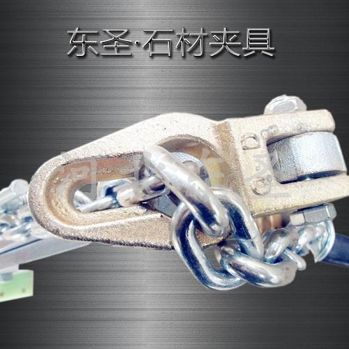 大理石夹钳链条锁止位置局部展示--河北东圣吊索具制造有限公司--石材夹具|小型搅拌机|液压堆高车|手动叉车