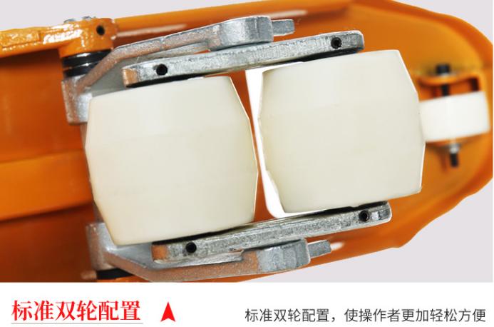 手动叉车图片展示双排行走轮细节--河北东圣吊索具制造有限公司--手动叉车 液压堆高车 小型搅拌机 石材夹具