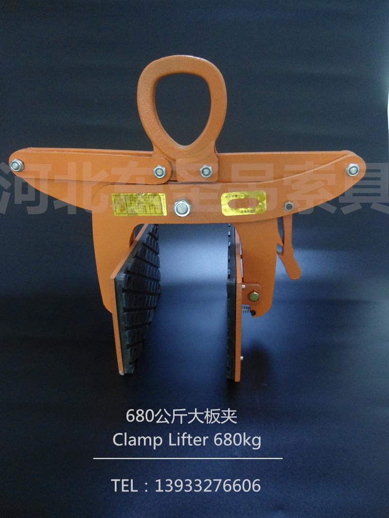 800公斤大板夹--河北东圣吊索具制造有限公司--石材夹具|小型搅拌机|液压堆高车|手动叉车