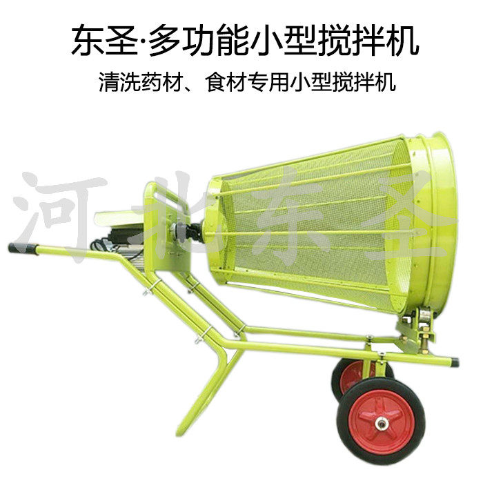 沙灰小型搅拌机型号展示--河北东圣吊索具制造有限公司--小型搅拌机|石材夹具|液压堆高车|手动叉车