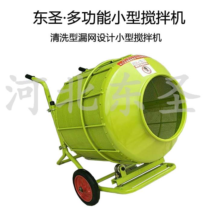 沙灰小型搅拌机清筛机--河北东圣吊索具制造有限公司--小型搅拌机|石材夹具|液压堆高车|手动叉车