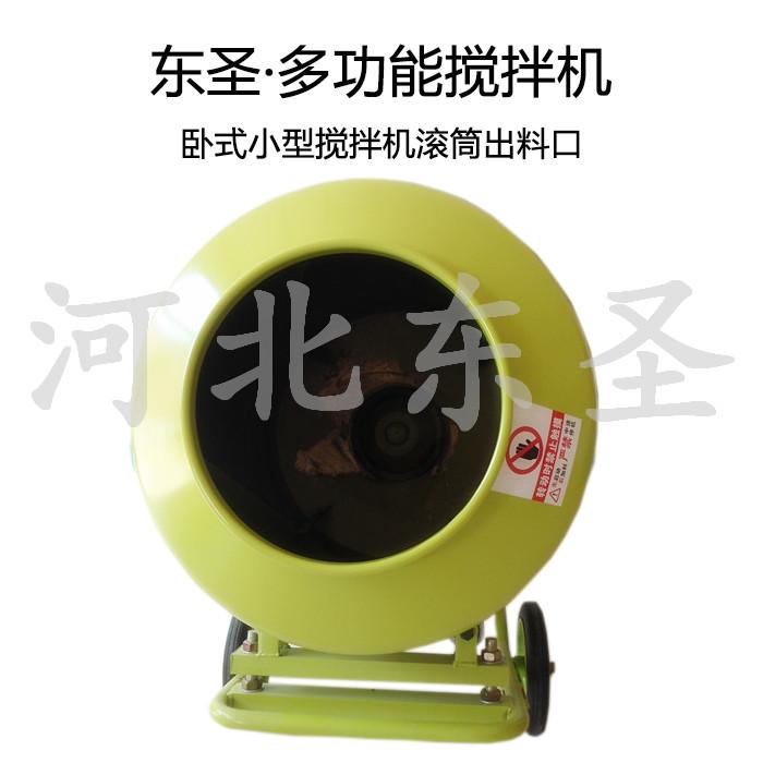 沙灰小型搅拌机出料口展示--河北东圣吊索具制造有限公司--小型搅拌机|石材夹具|液压堆高车|手动叉车
