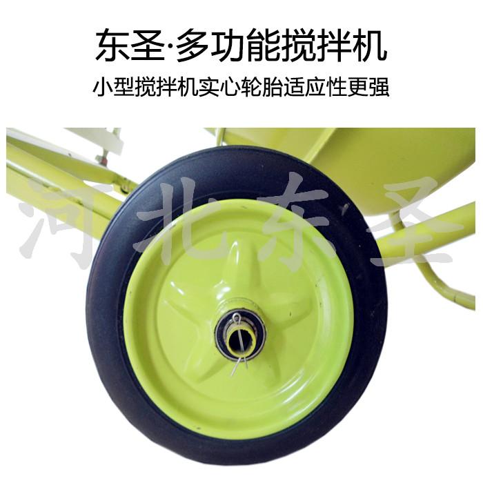 沙灰小型搅拌机行走车轮细节大图--河北东圣吊索具制造有限公司--小型搅拌机|石材夹具|液压堆高车|手动叉车