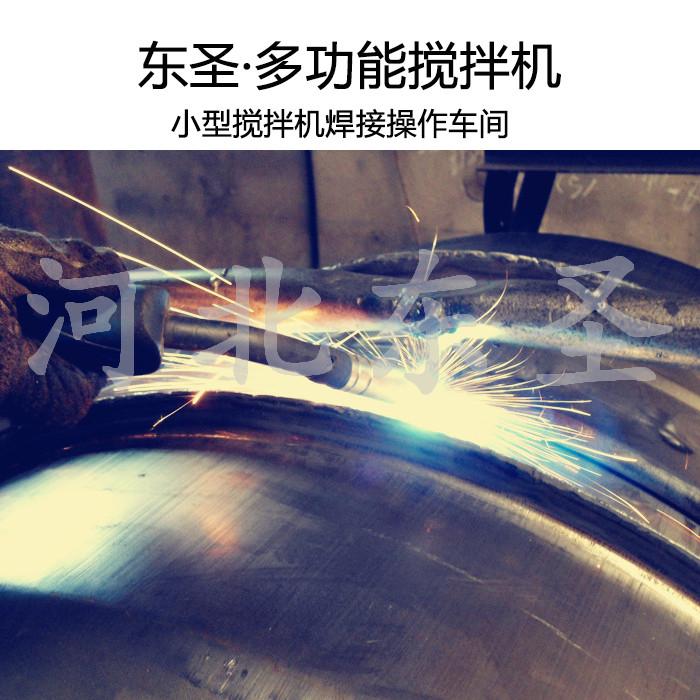沙灰小型搅拌机焊接车间--河北东圣吊索具制造有限公司--小型搅拌机|石材夹具|液压堆高车|手动叉车
