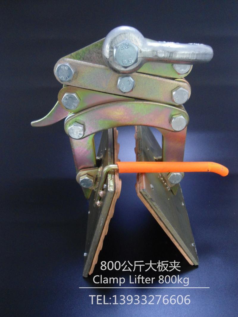 石材用吊夹具500公斤--河北东圣吊索具制造有限公司--大板夹具|石材专用夹|石材吊钳