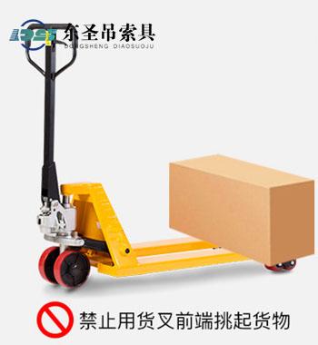 禁止手动人力液压叉车使用货叉前端挑起货物图示
