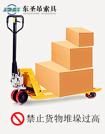 禁止手动人力液压叉车货物搬运堆垛高度过高