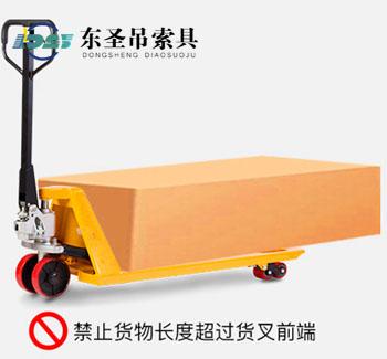 手推小叉车错误使用示范图--河北东圣吊索具制造有限公司--手动叉车