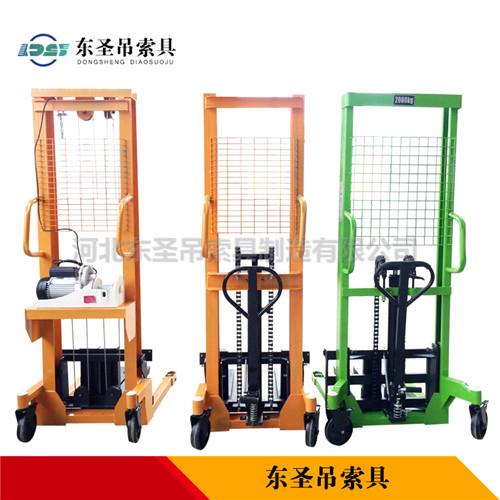 三种不同型号手动堆高车升降机对比--河北东圣吊索具制造有限公司