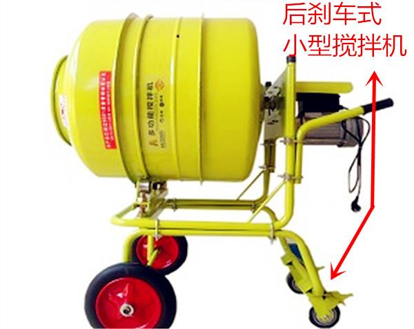 立式正反转发酵饲料/种子搅拌机550L--河北东圣吊索具制造有限公司--小型搅拌机|石材夹具|液压堆高车|手动叉车