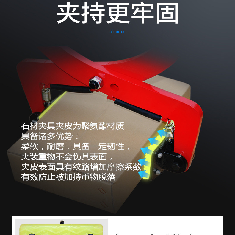 F型石材夹具夹持力大作业安全力学分析图--河北东圣吊索具制造有限公司--石材夹具 小型搅拌机 液压堆高车 手动叉车