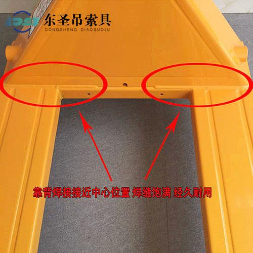 手推式叉车货叉焊缝--河北东圣吊索具制造有限公司--手动叉车|石材夹具|小型搅拌机|液压堆高车