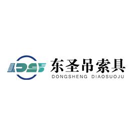 圆管吊夹使用现场--河北东圣吊索具制造有限公司