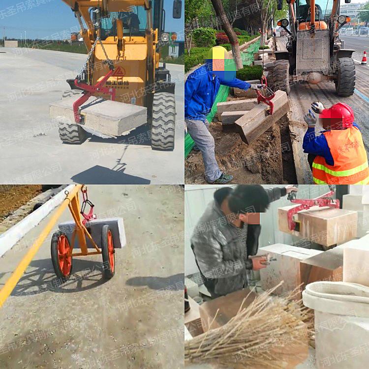 路沿石吊夹使用现场-河北东圣吊索具制造有限公司--大板夹具|石材专用夹|石材吊钳