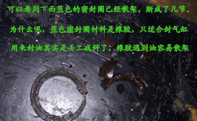 液压手动叉车密封圈--河北东圣吊索具制造有限公司--液压堆高车|手动叉车|石材夹具|小型搅拌机