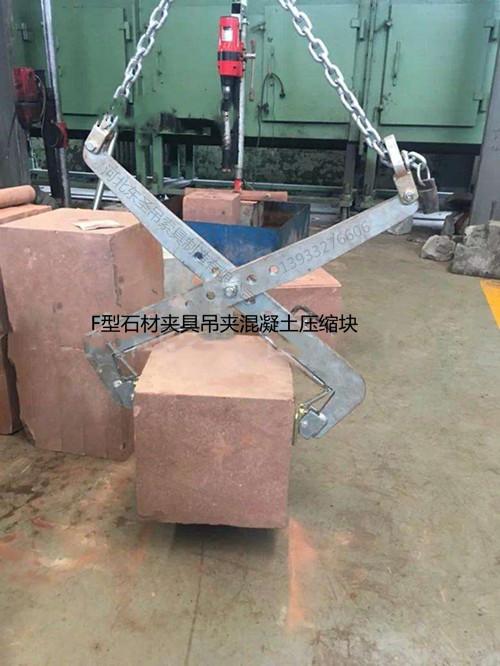 32寸链条石材吊夹作业现场--河北东圣吊索具制造有限公司--石材夹具