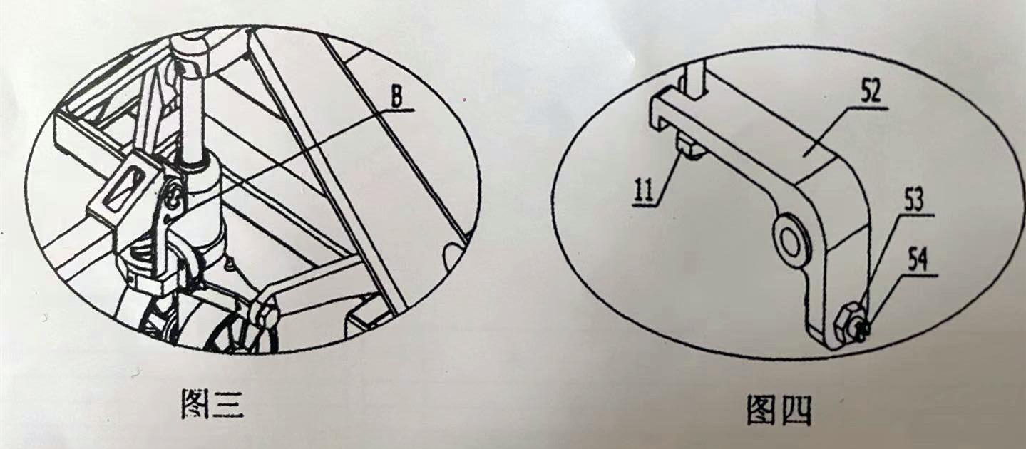 2吨液压叉车组装方法顺序图--河北东圣吊索具制造有限公司--手动叉车|液压堆高车|石材夹具|小型搅拌机