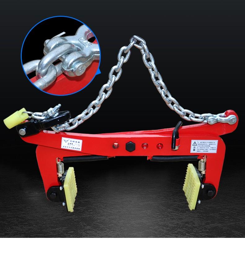 F-28链条石材吊夹楼房装修吊运板材--河北东圣吊索具制造有限公司--石材夹具|大理石夹具|石材吊钳