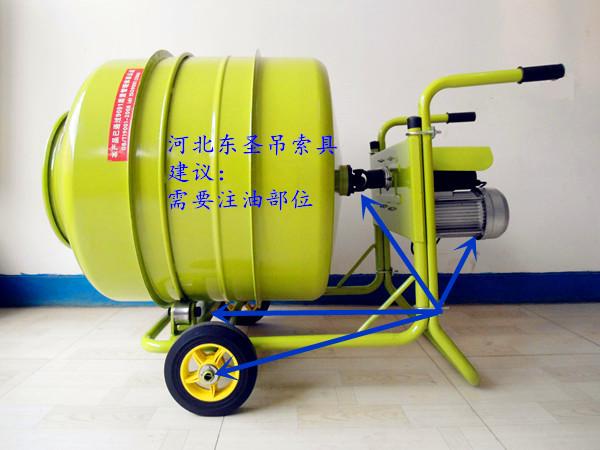 小型搅拌机避免生锈润滑部位详图--河北东圣吊索具制造有限公司--小型搅拌机|石材夹具|液压堆高车|手动叉车