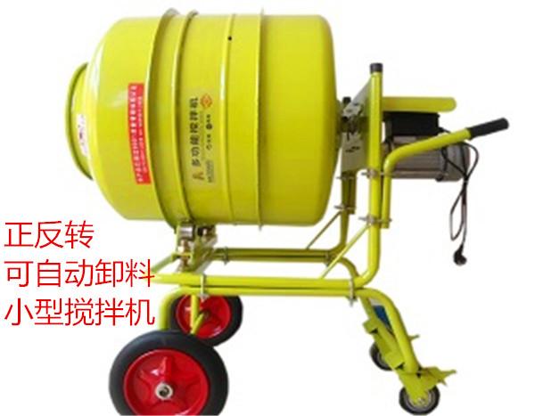 1200L小型搅拌机--河北东圣吊索具制造有限公司