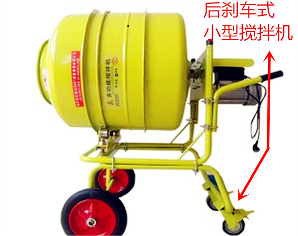 1200L小型搅拌机--河北东圣吊索具制造有限公司--小型搅拌机 石材夹具 液压堆高车 手动叉车