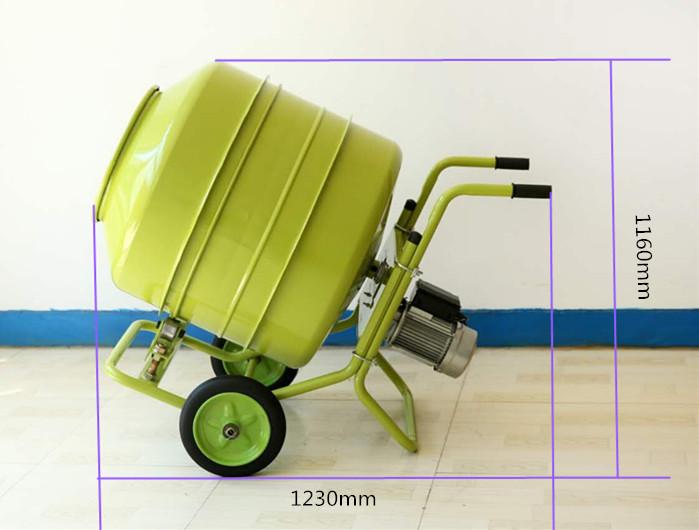 小型建筑搅拌机高度尺寸标注细节图--河北东圣吊索具制造有限公司--小型搅拌机