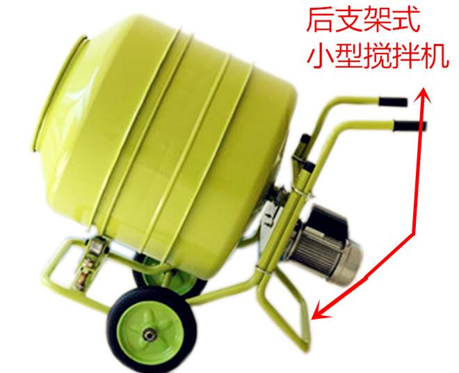 230L小型搅拌机修缮楼顶裂缝--河北东圣吊索具制造有限公司--小型搅拌机