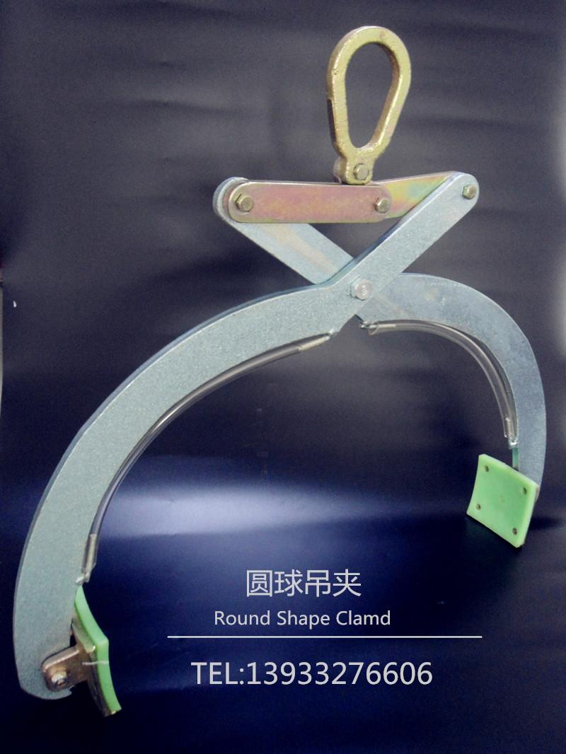 河北东圣吊索具圆球吊夹结构图--河北东圣吊索具制造有限公司---石材吊夹|小型搅拌机|液压堆高车|手动叉车