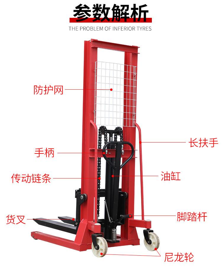 3吨液压堆高车主要组成部件参数解析--河北东圣吊索具制造有限公司--液压堆高车|手动叉车|石材夹具|小型搅拌机