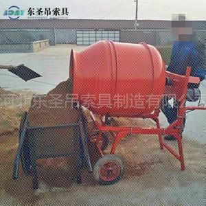 1200L正反转小搅拌机使用现场--河北东圣吊索具制造有限公司--小型搅拌机|石材夹具|液压堆高车|手动叉车
