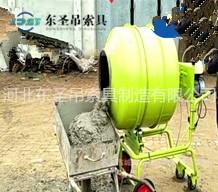 小型搅拌机副斜井铺底施工应用