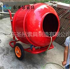 小型搅拌机使用于无筋混凝土模块制作